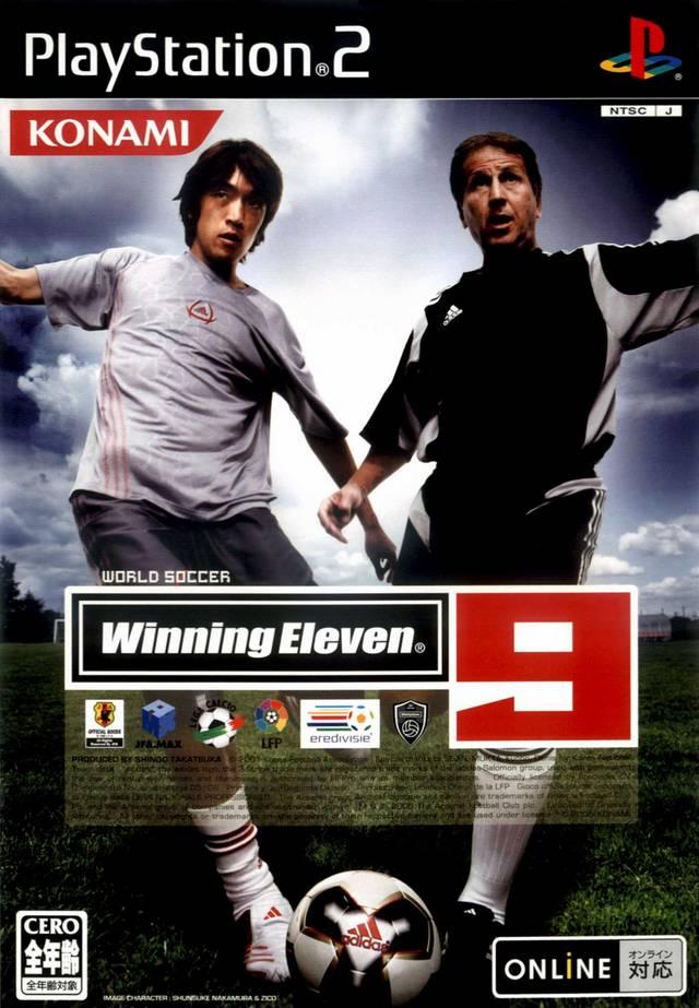 winning_eleven_9
