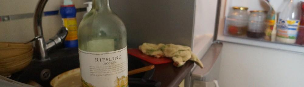 Вино: Riesling Thomas Rath (Trocken)