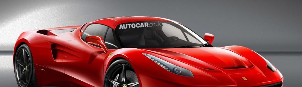 Вершина модельного ряда Ferrari
