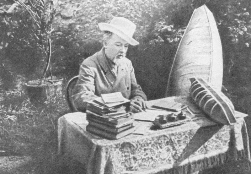 Циолковский-1932