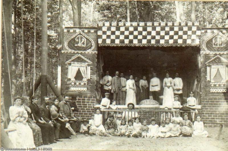 Дачный-Театр_Россия_1900