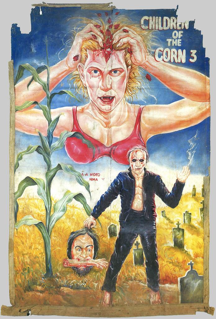Дети Кукурузы 3