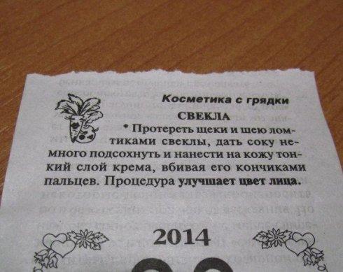 narodnie-soveti3