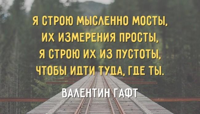 Стихи Валентина Гафта