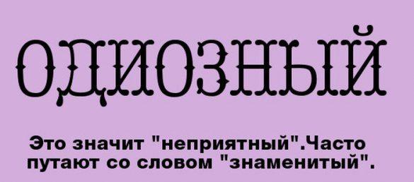 1437072726_9