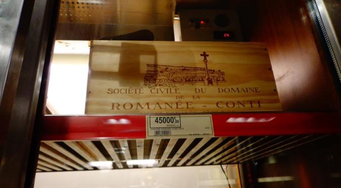 Вино за 3 миллиона рублей