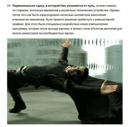 Matrix-Facts (1)