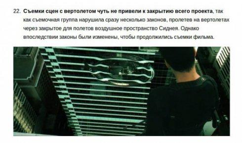 Matrix-Facts (20)