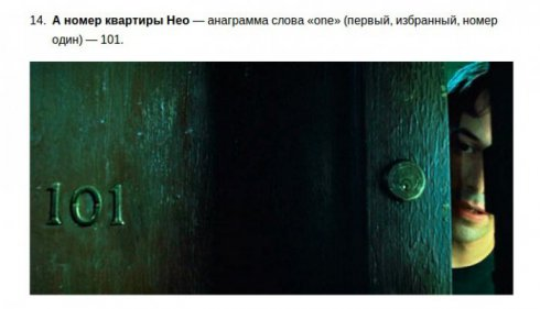 Matrix-Facts (4)
