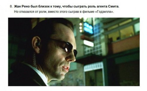 Matrix-Facts (7)