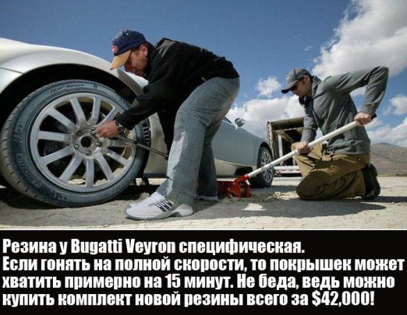bugatti_veyron2