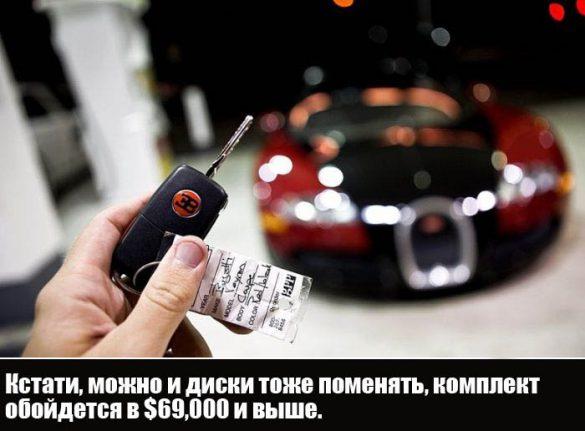 bugatti_veyron3