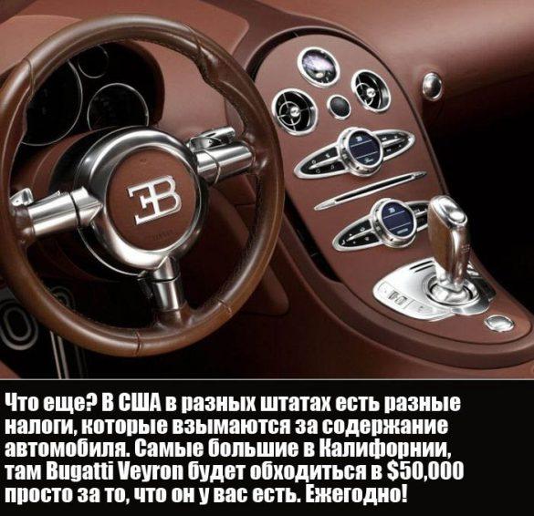 bugatti_veyron5