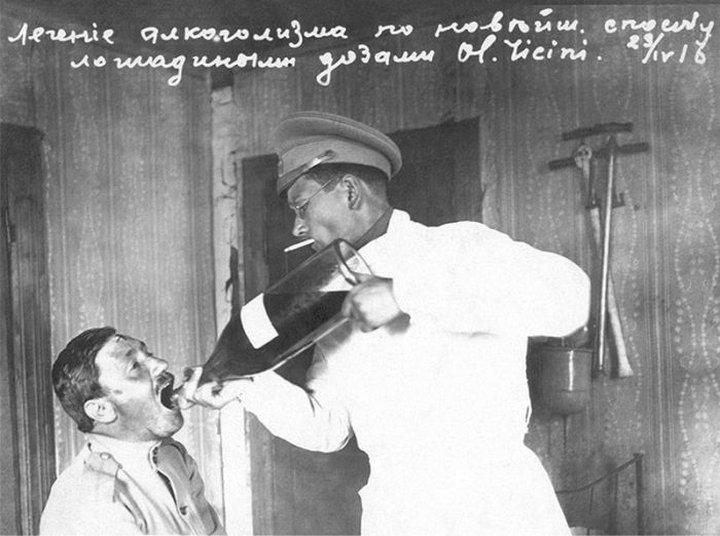Лечение алкоголизма касторовым маслом, 1916 год