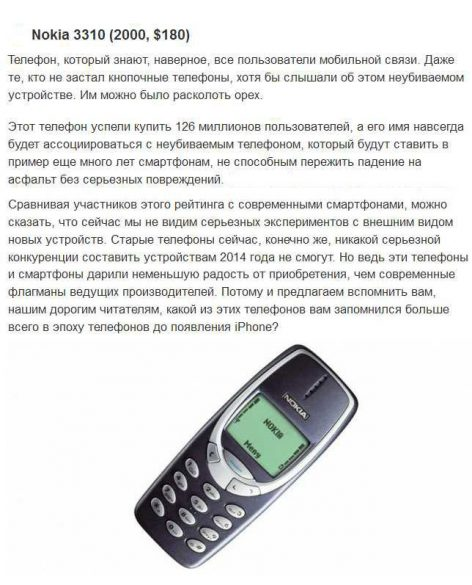 1443198488_10