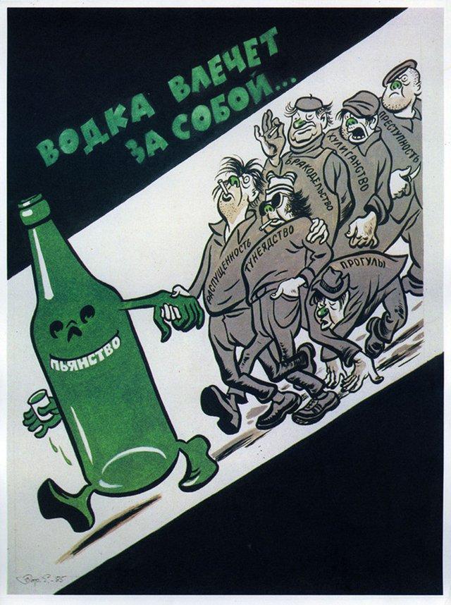 SovietAntiAlcoPosters04