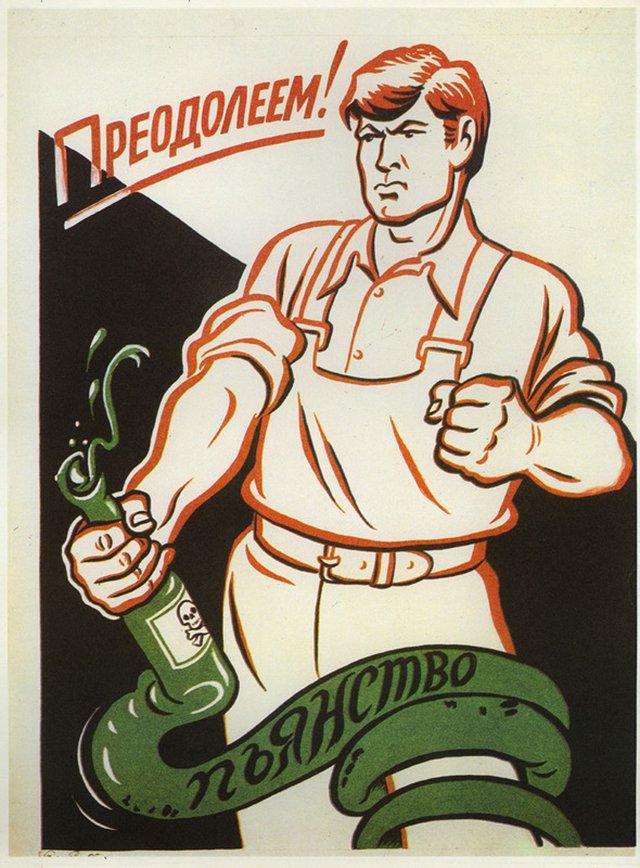 SovietAntiAlcoPosters05