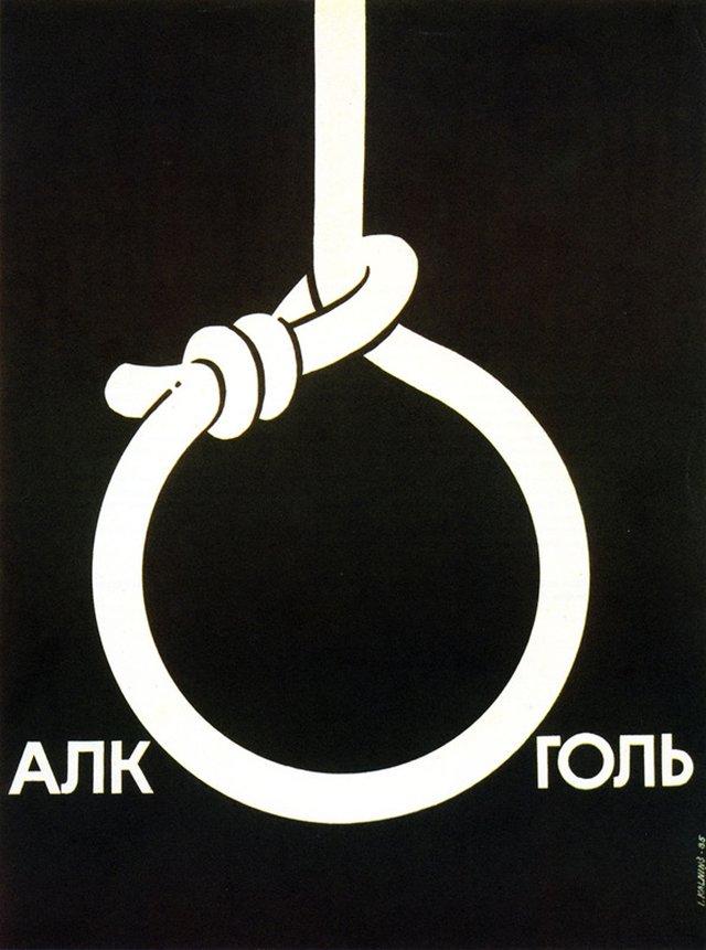 SovietAntiAlcoPosters07