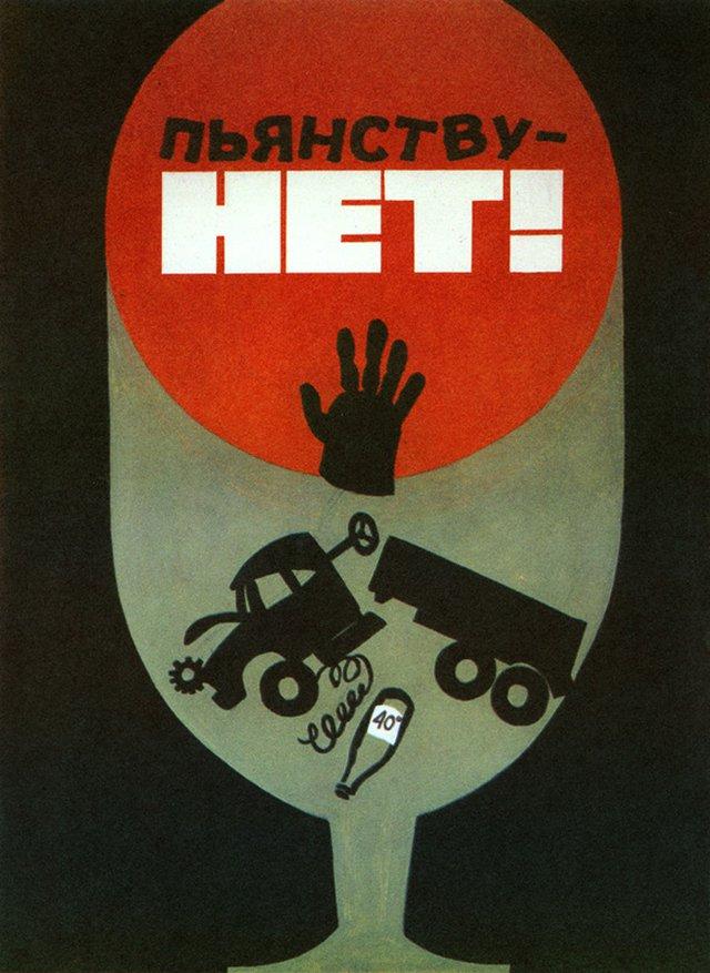 SovietAntiAlcoPosters09