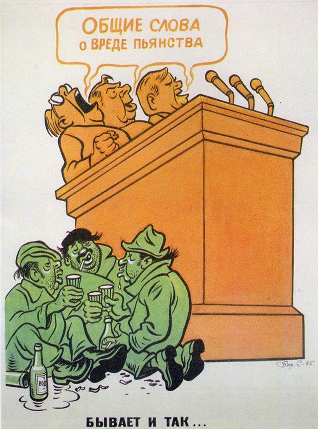 SovietAntiAlcoPosters10