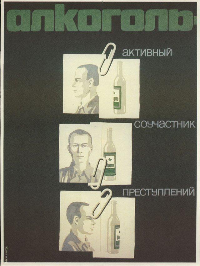 SovietAntiAlcoPosters14