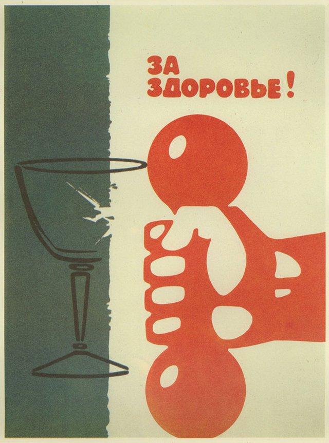 SovietAntiAlcoPosters15