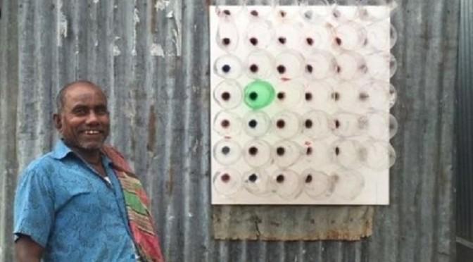 Кондиционер в Бангладеше