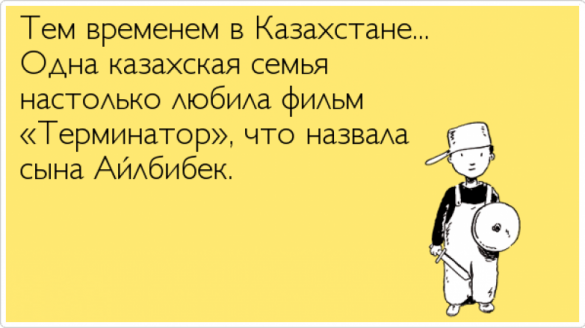 1469599096_16