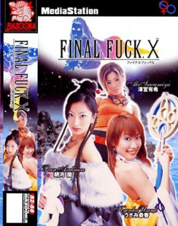 44981-186784-Final20Fuck20Xjpg-620x