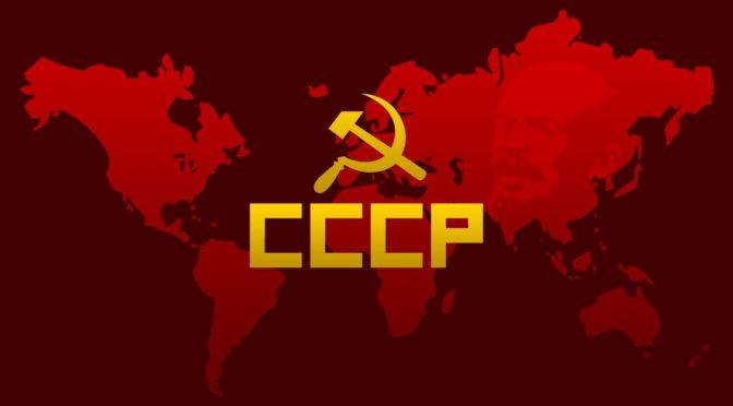Жуткие вещи из СССР