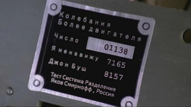 147244631413898127