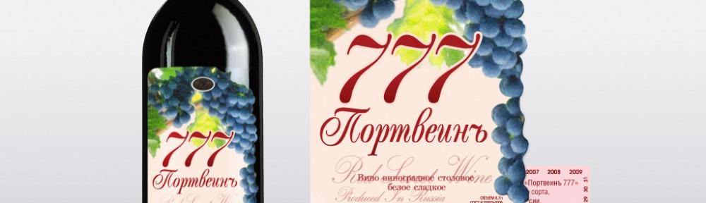Вино или портвейн