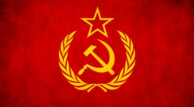 Остановки в СССР