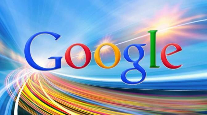 Интересная информация о картах Google