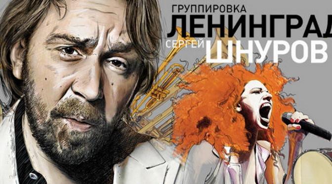 Молодой богослов Сергей Шнуров